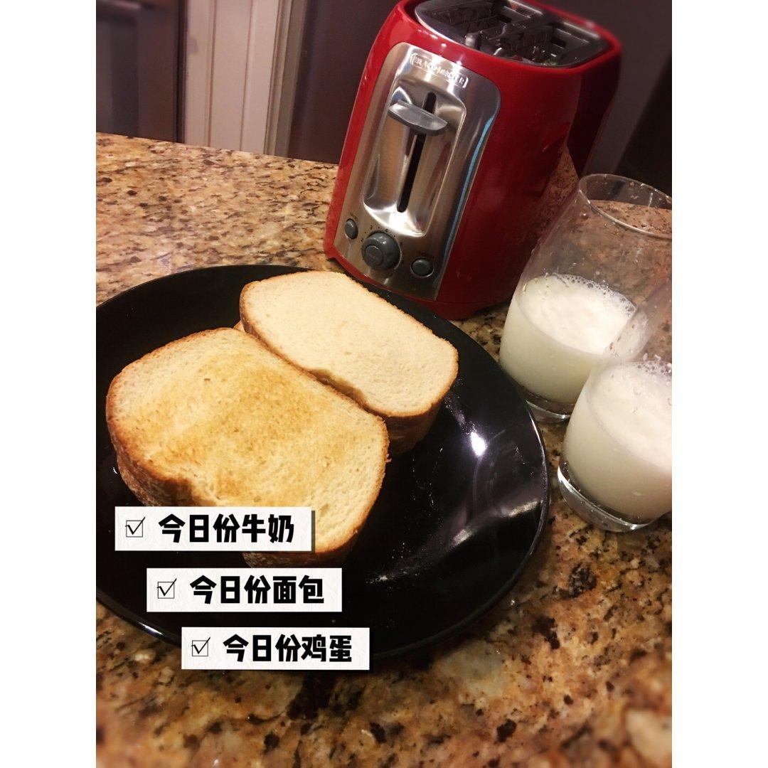今日份早餐【爱意满满】