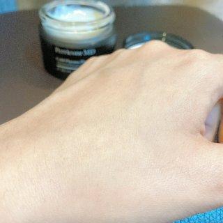 Perricone黑科技冷霜|小细纹熨斗...