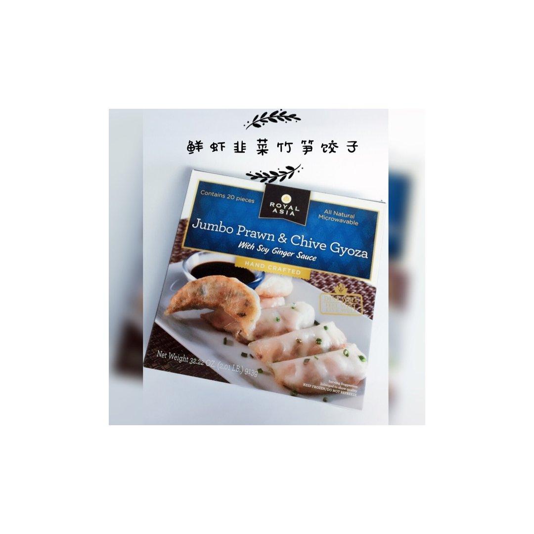 【鲜虾韭菜竹笋饺子】<br /> ...