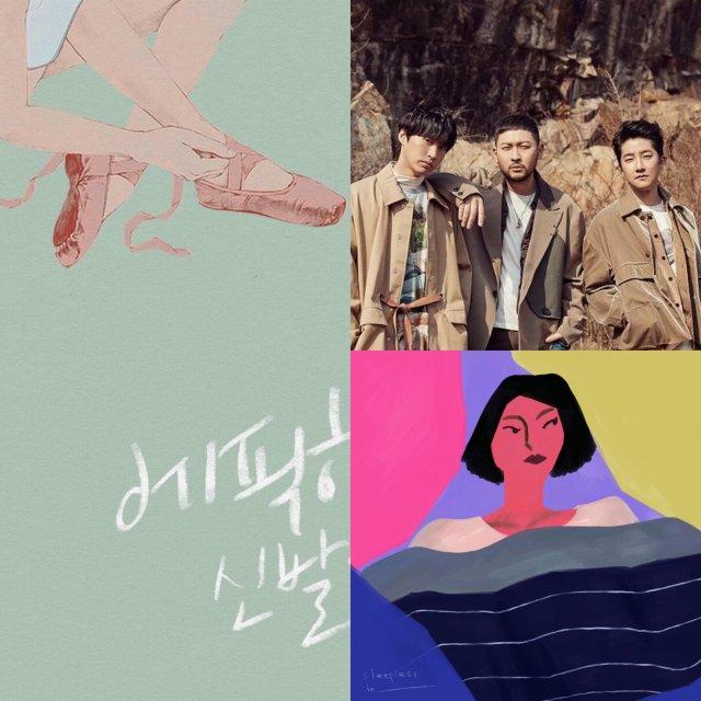 专辑推荐|Epik high之sl...