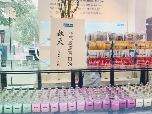 Blueglass网红酸奶店——享...