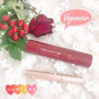 Vegamour睫毛增长精华|变身睫毛精✨