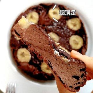 减脂无油无糖   香蕉巧克力酸奶蛋糕...