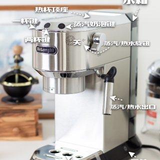 众测晒货:德龙半自动意式咖啡机ec680...