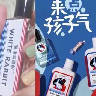 牛油果系女子,大白兔联名,气味图书馆,万能大淘宝,筷子国际物流
