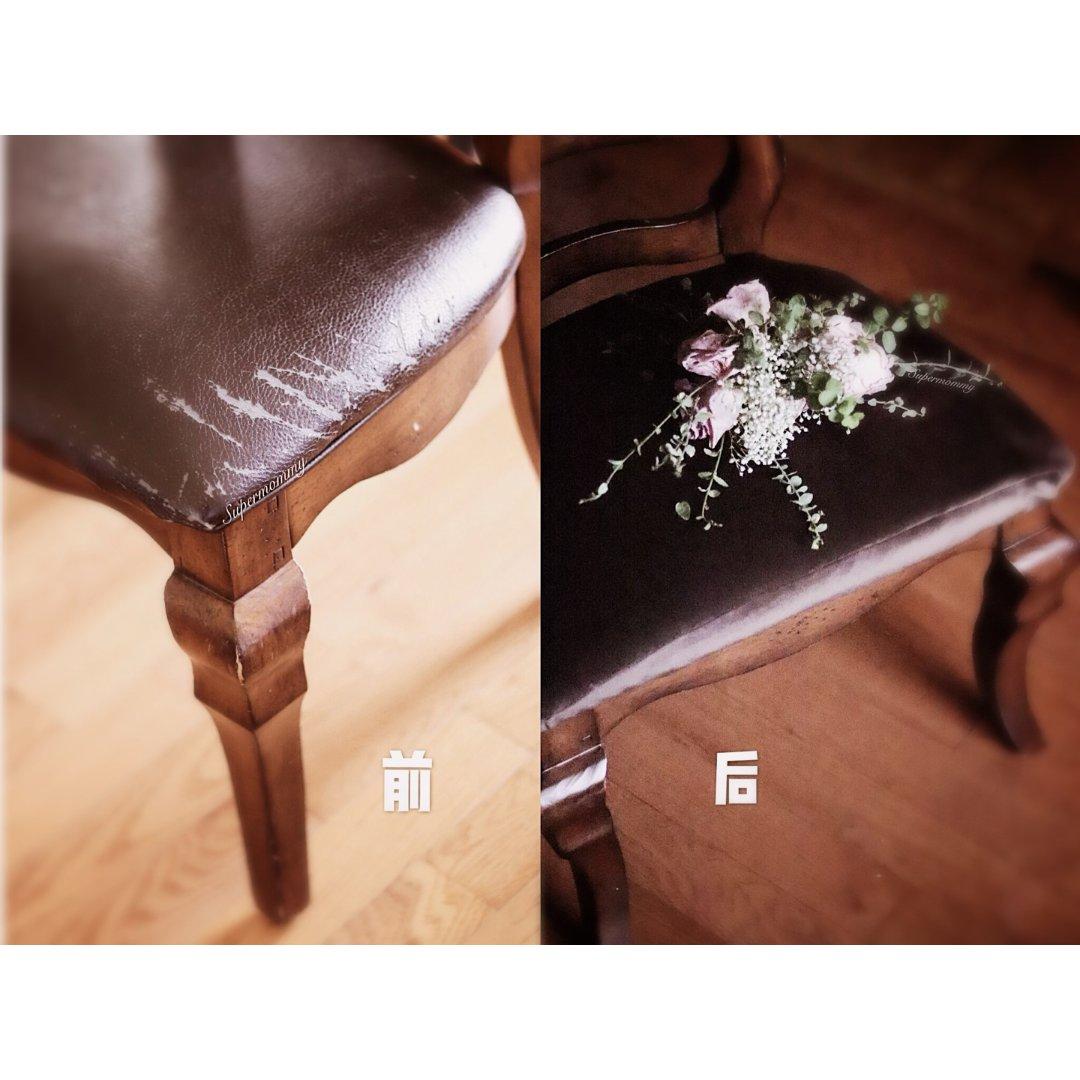 ❤️DIY餐椅大改造/破皮垫到欧式...