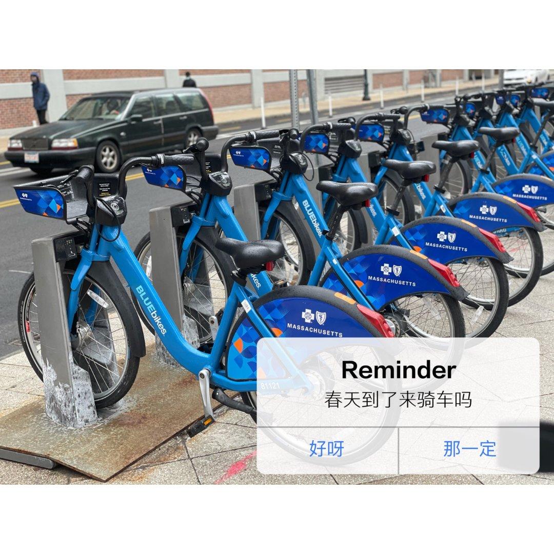 运动季|天气暖了出门吧~大家一起来骑车🚴...