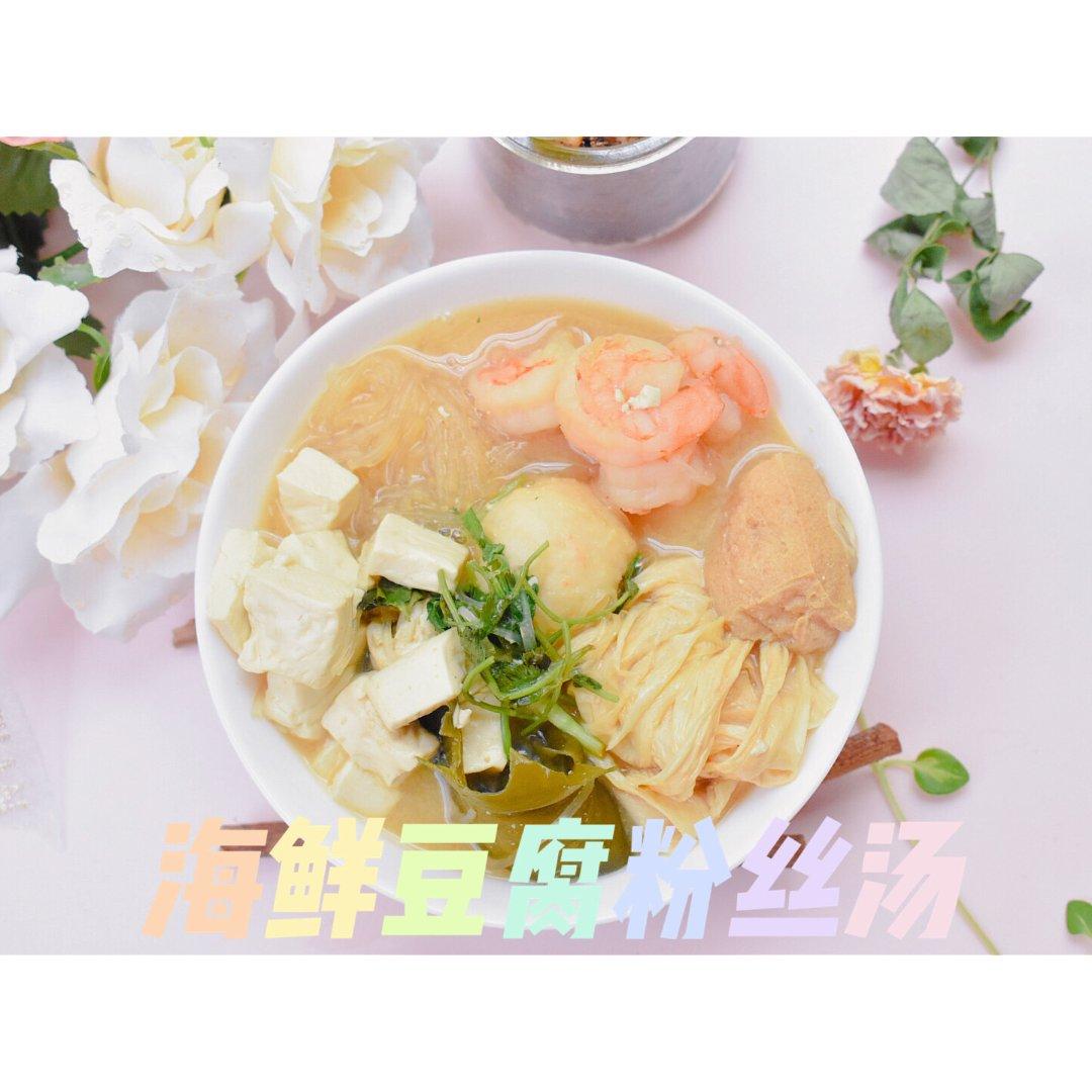 Miso海鲜豆腐粉丝汤🍑