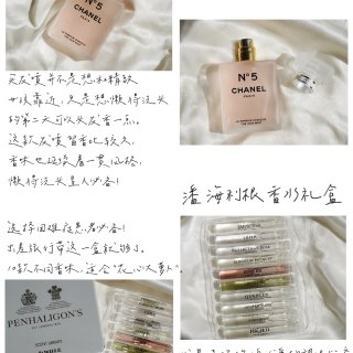 Chanel 香奈儿,Penhaligon's