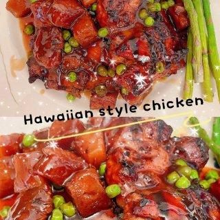 既然去不了夏威夷 那就来一份夏威夷风味烤...