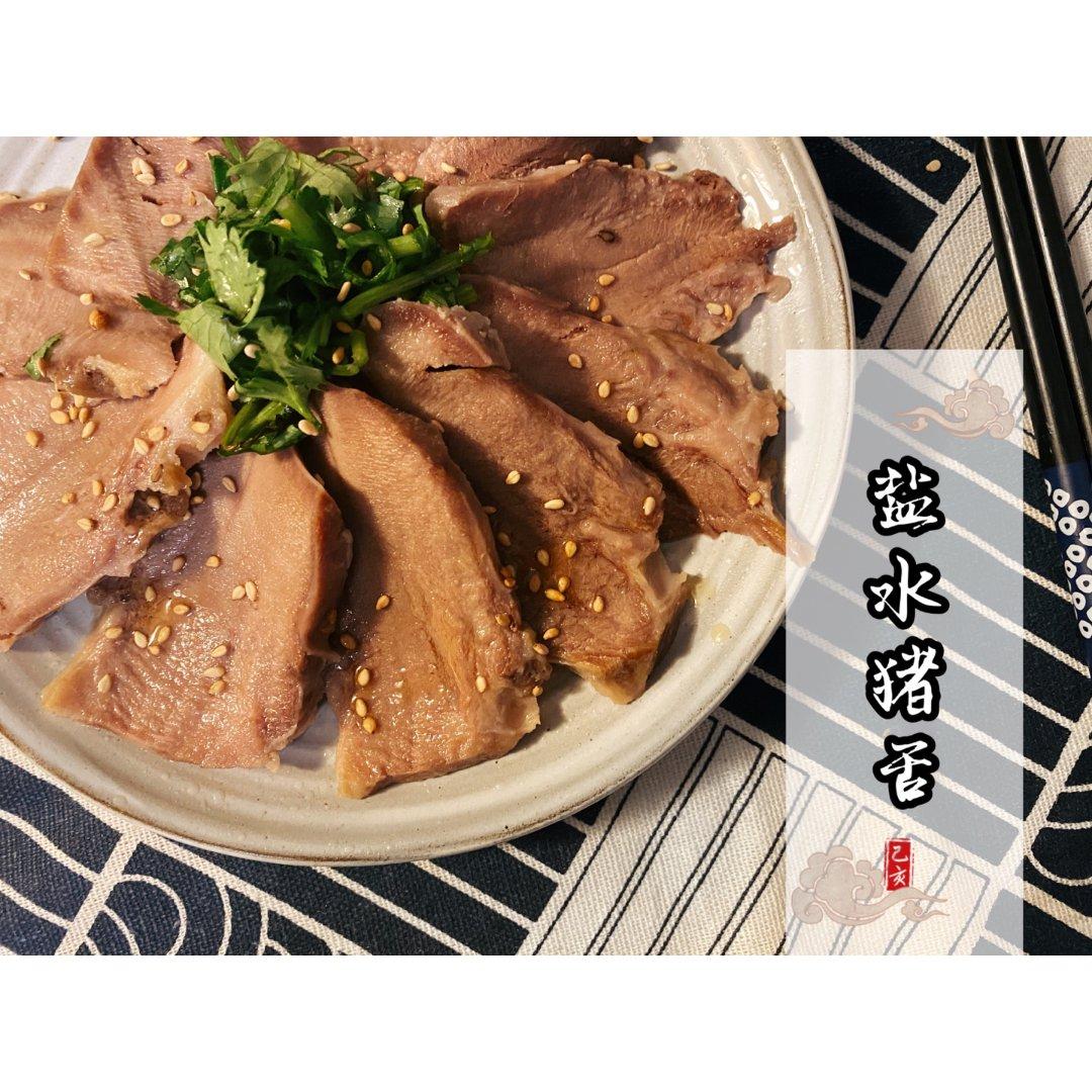 米君厨房|零失败料理:高压锅版盐烧猪舌👅