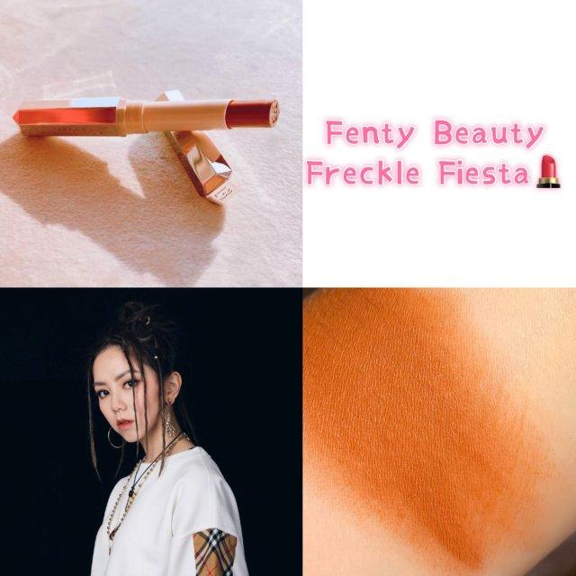 Fenty Beauty年度最爱脏...