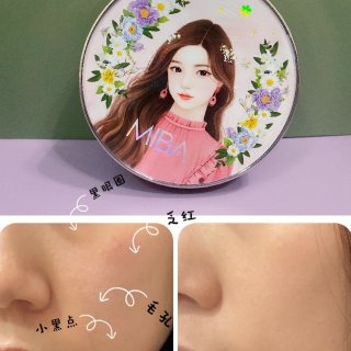 BloomingKoco精选韩国护肤/美妆产品,应有尽有~
