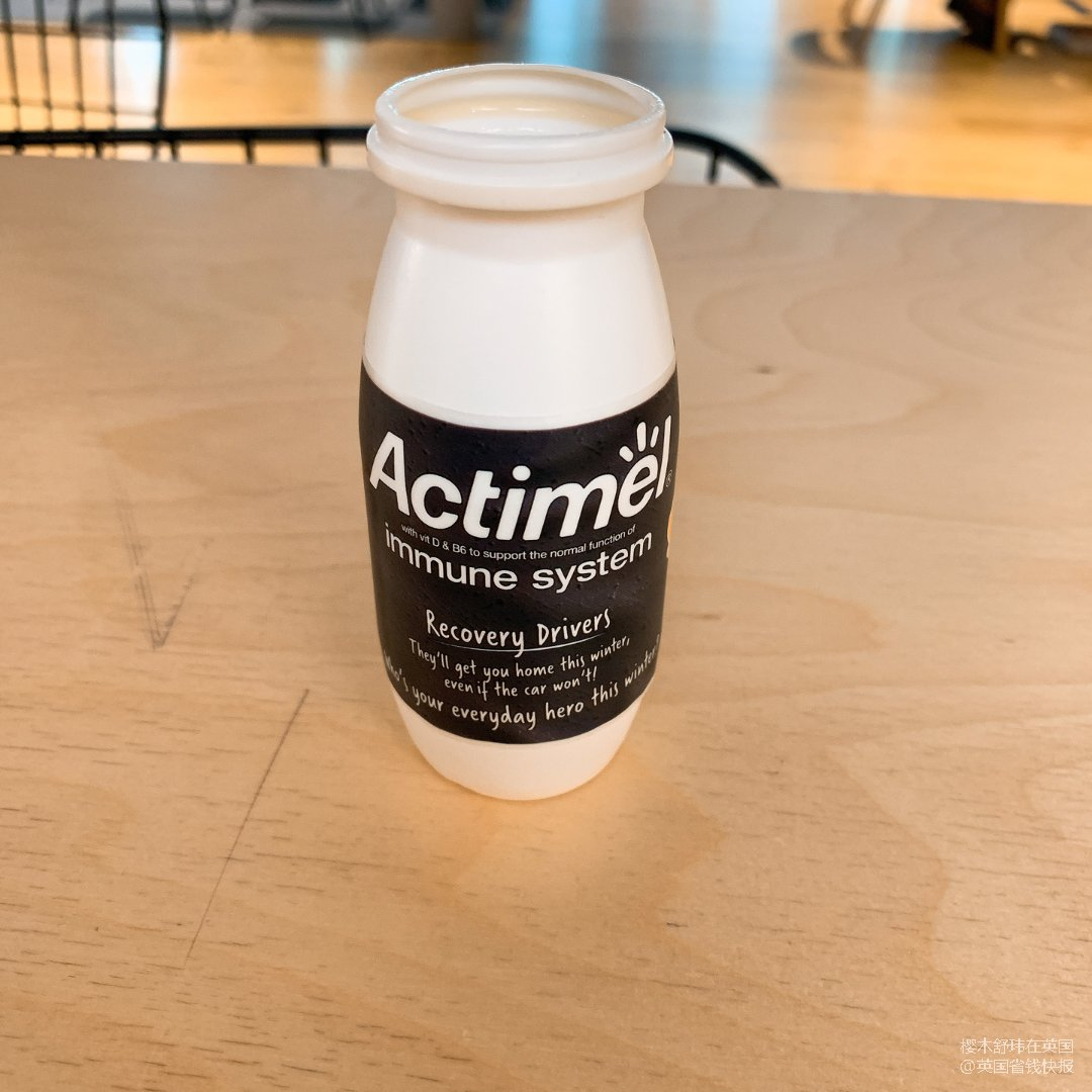 🥛Actimel这个酸奶很好喝!还能增强...