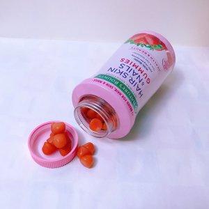 护发指甲皮肤 女性复合维生素软糖 草莓口味