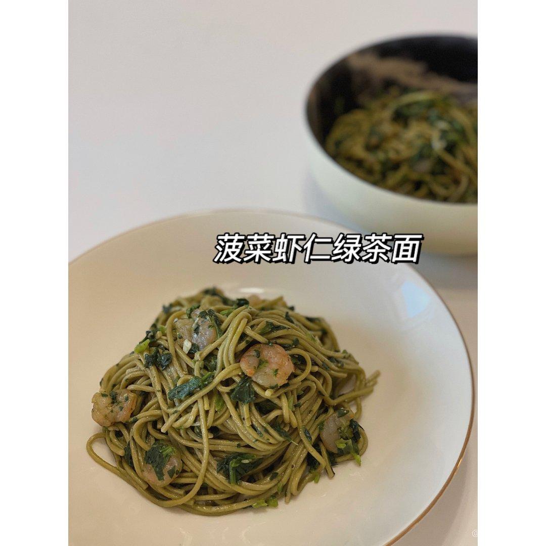 营养减脂|菠菜虾仁抹茶荞麦面🍵