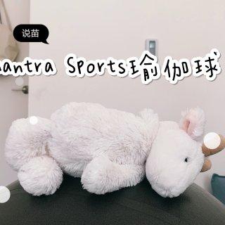 Mantra Sports 很久不练瑜伽...
