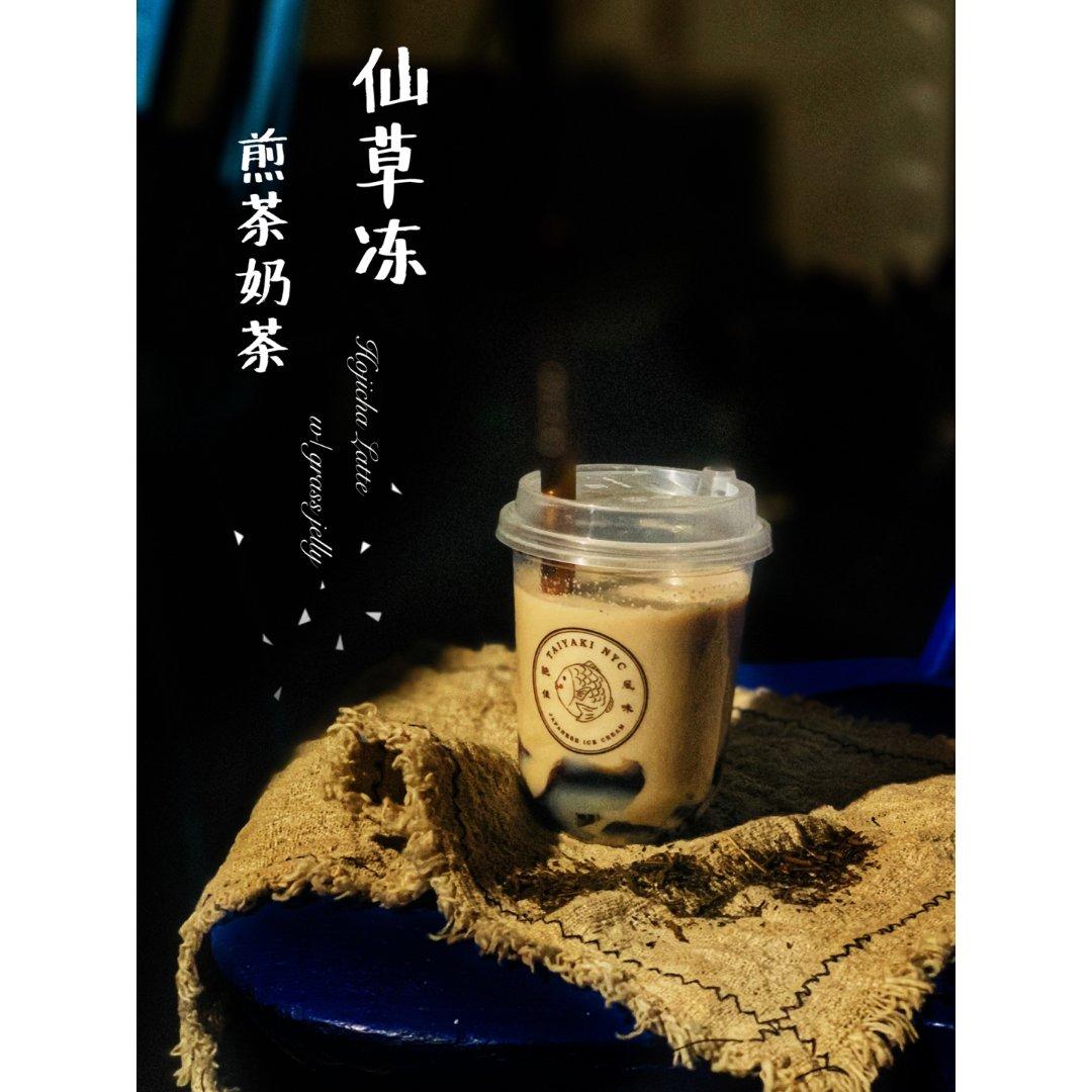 米君奶茶铺|自制低卡仙草煎茶奶茶🥛