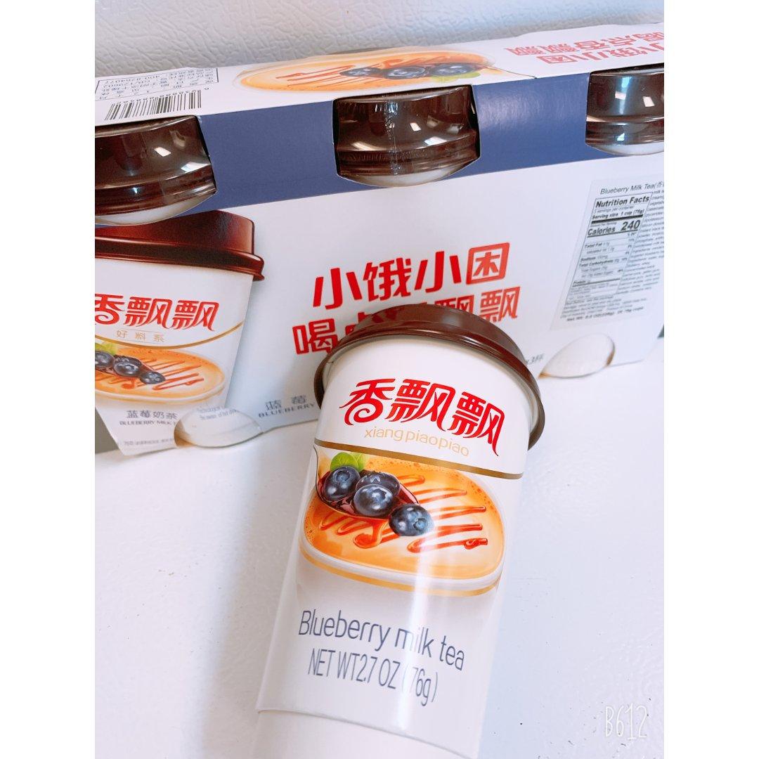 香飘飘蓝莓奶茶