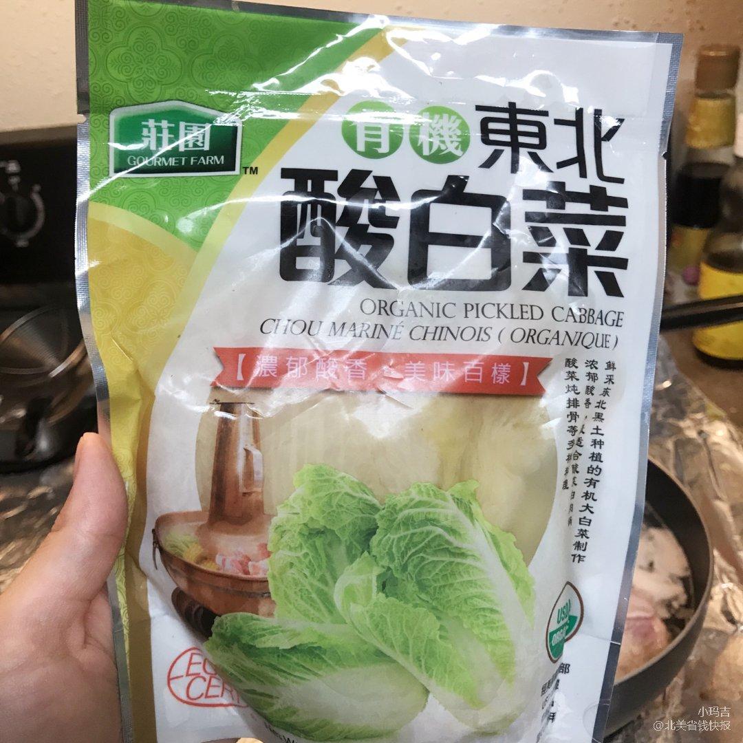 拜托了冰箱】荘园牌东北酸菜❤️东北味道
