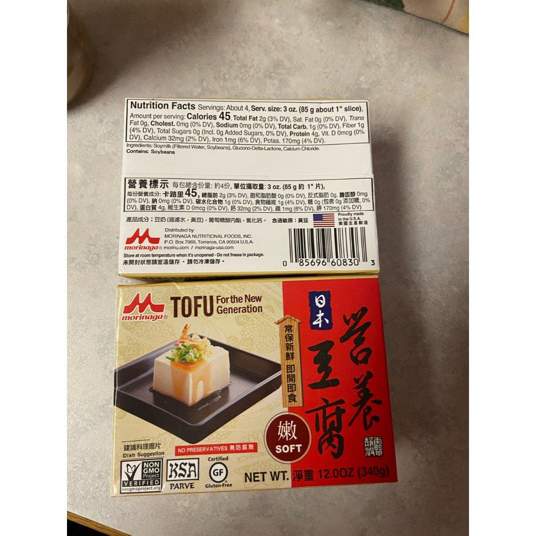 亚米-豆腐