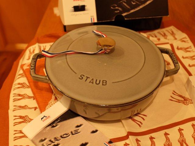 剁手#24: 又一个Staub锅入荷