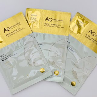 面膜推荐   AG抗糖干细胞面膜...