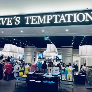 Eve's Tempation实体店体验报告