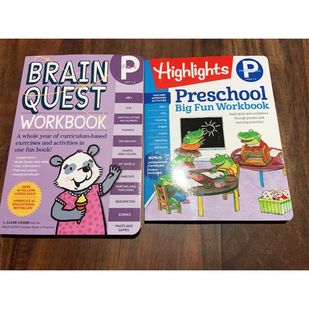 幼儿园练习册