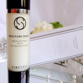 Circcell防晒日乳☀️一瓶搞定防晒和保湿 清爽不油腻