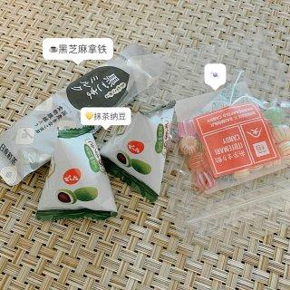 Bokksu 零食开箱🤩十几种美味 日本...
