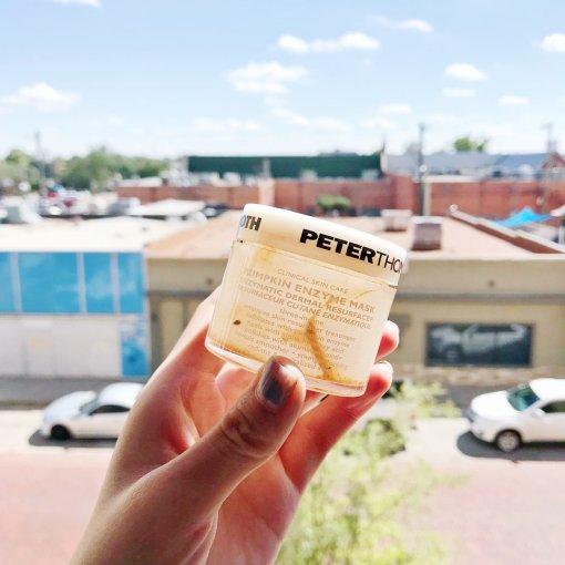 暑假前彼得罗夫官网买的面膜大礼盒里的南瓜焕白面膜