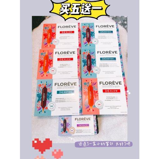 Floreve开箱|法国馥洛薇小蓝针 小红针 小紫针✔️