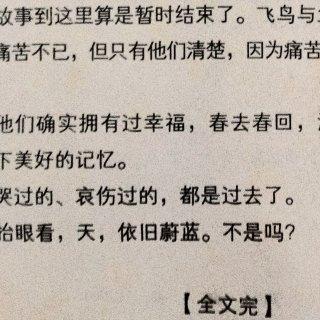 ❤️ 心中的偶像剧经典——《斗鱼》...