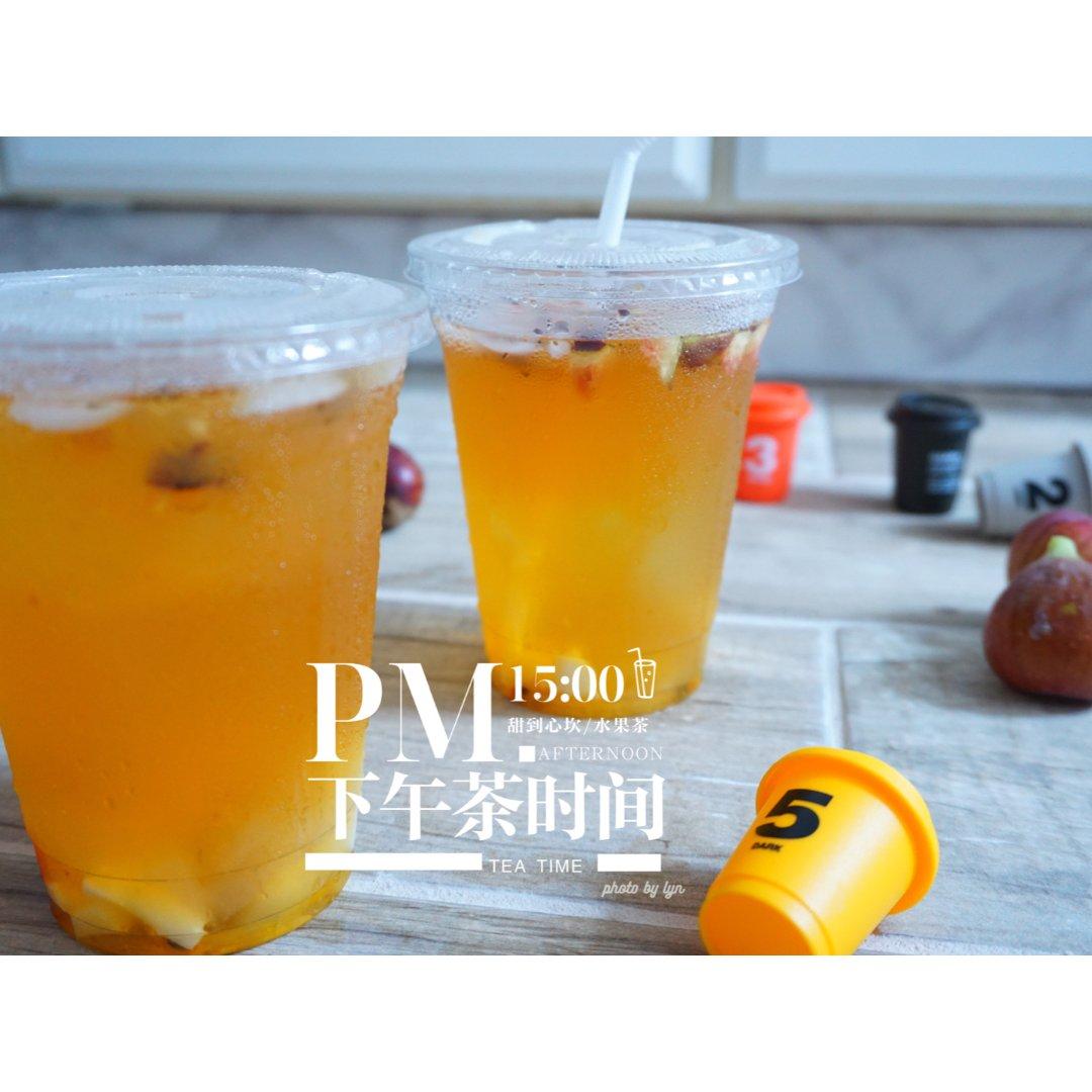 ❥秋燥·果茶喝起来~