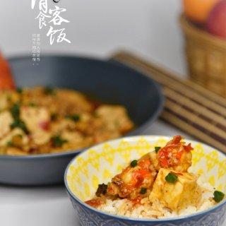 麻婆豆腐可以更好吃哟➡️龙虾🦞麻婆豆腐!...