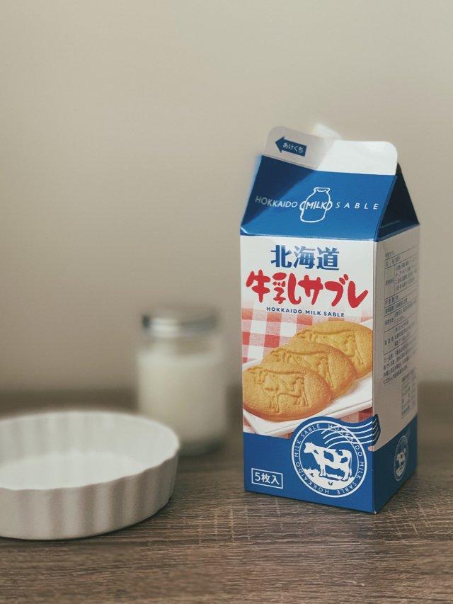 香甜酥脆且喝满牛奶的小饼干🐄🥛