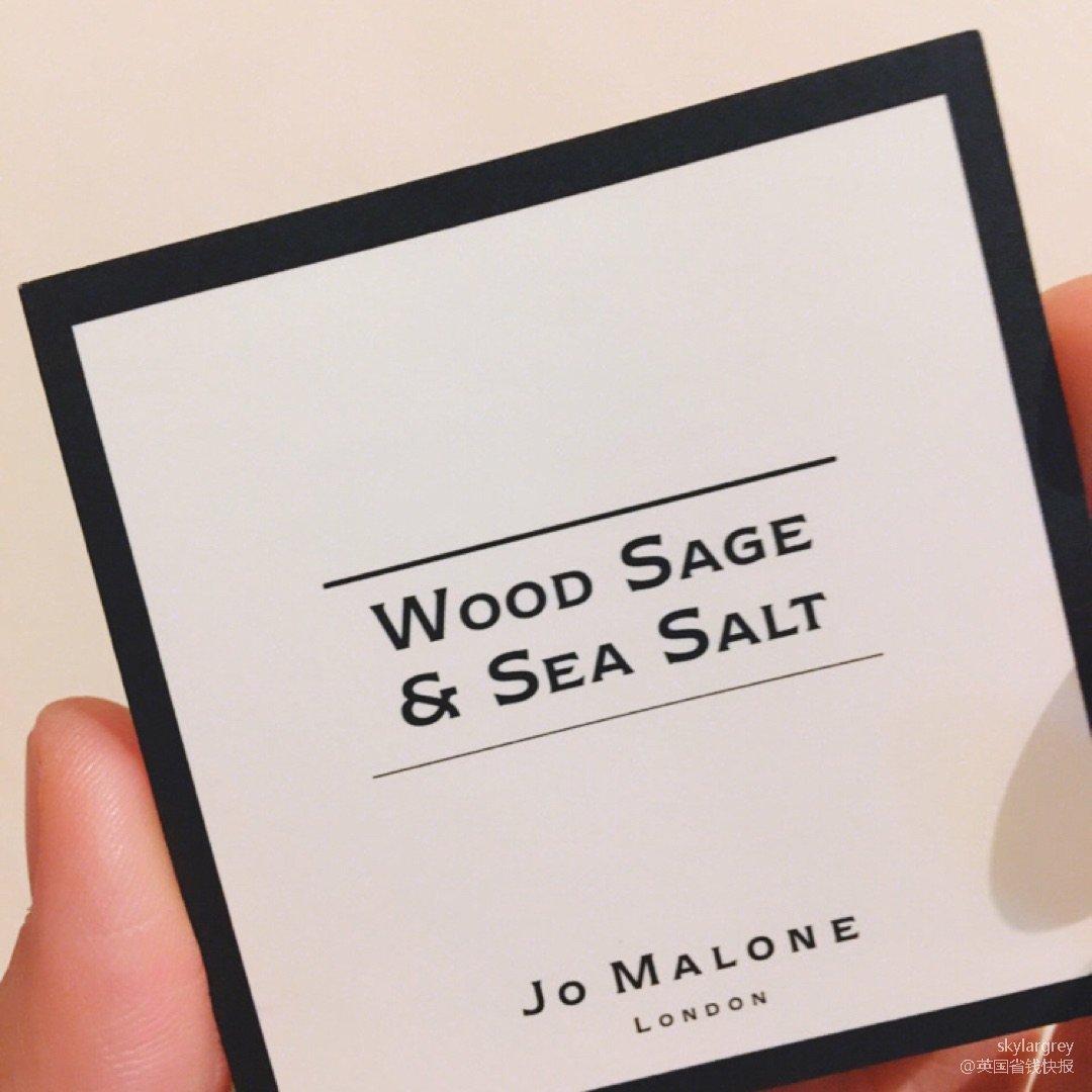 祖马龙海盐,温暖的味道~...
