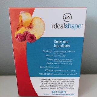 【微众测】Ideal Boost 控制饮食,减肥必备
