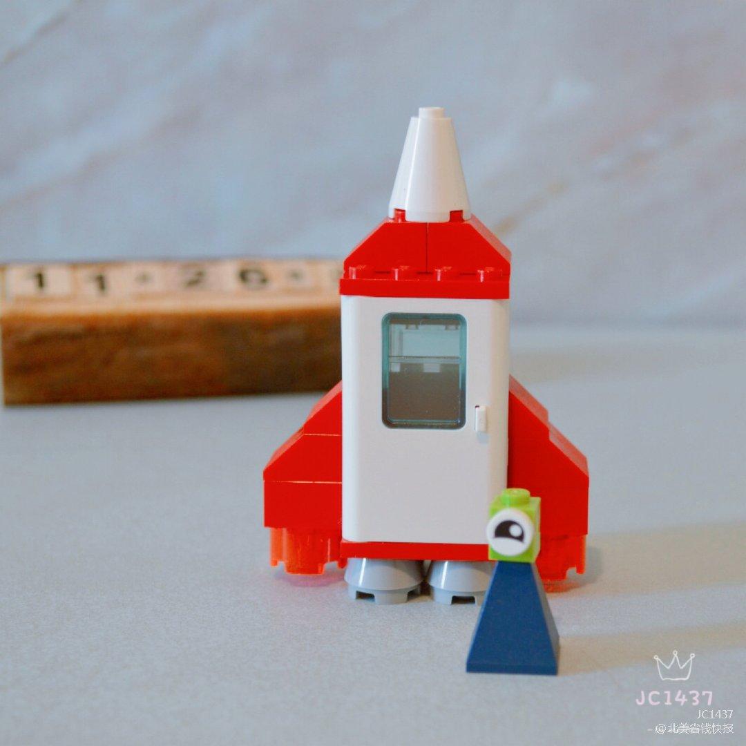 儿子的LEGO~外星人篇