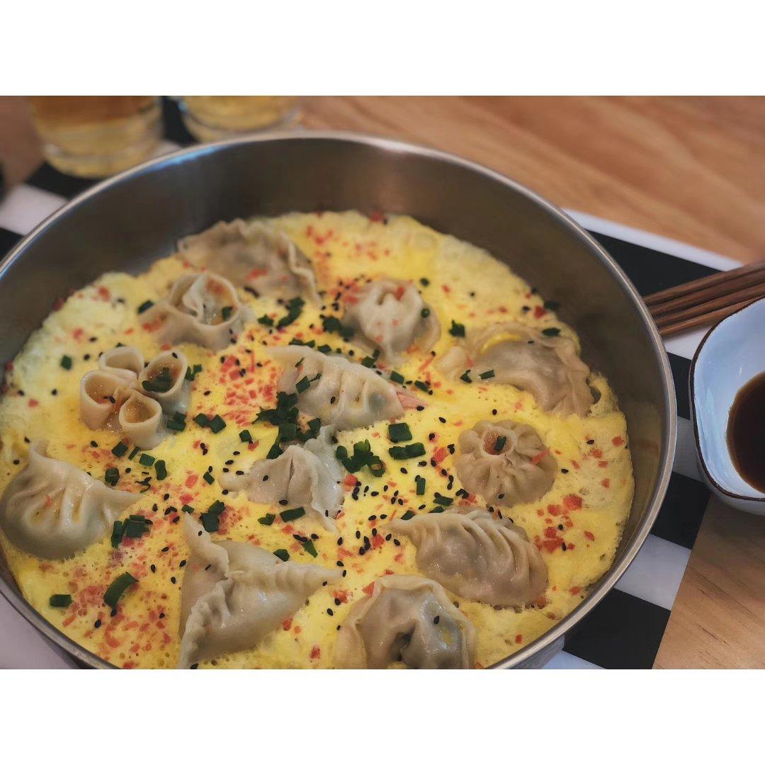 超好吃的抱蛋煎饺🍳🥟