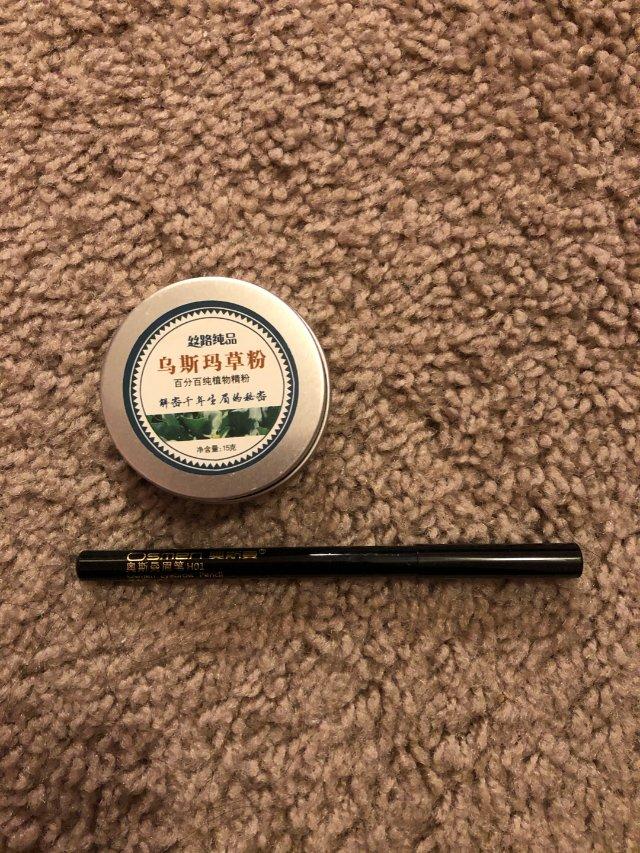 生眉笔和生眉粉