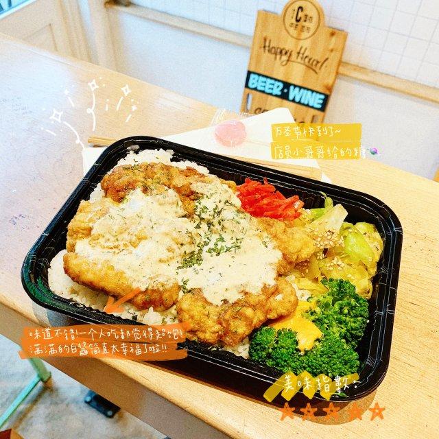 纽约美食|日式便当🍱Samurice