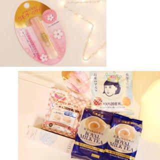Skin Note日系美妆护肤/零食生活一站式购物