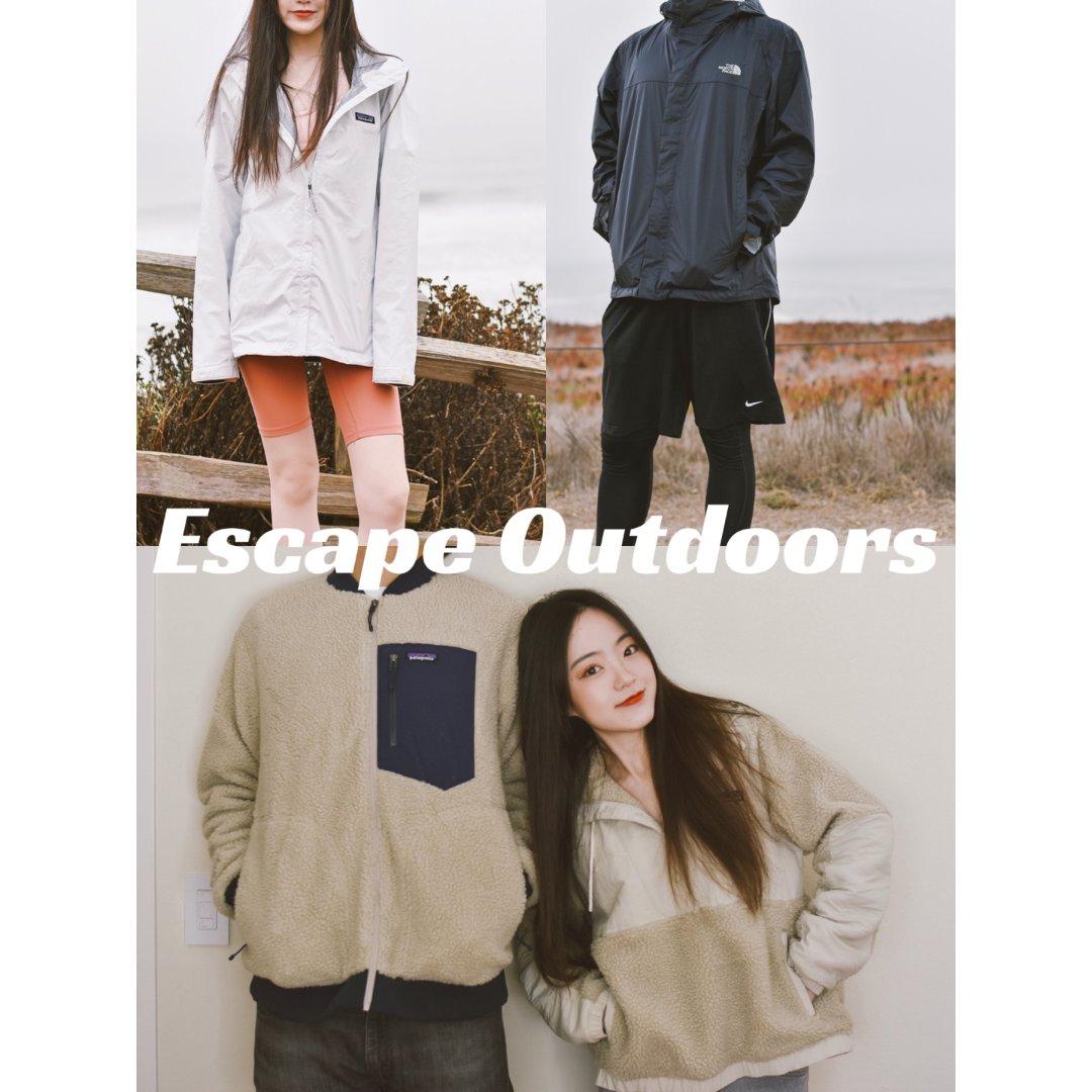 Escape Outdoors|户...