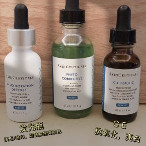 Hydrating B5 补水精华 - 30ml