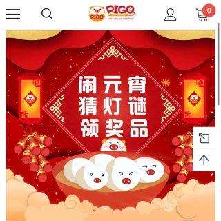 微众测|精致猪猪女孩的新好朋友~PIGO...