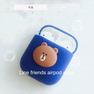 【微众测】是时候给airpod换身可爱的衣服啦!