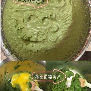 🍵Jade Leaf抹茶粉💚附上手残成品...