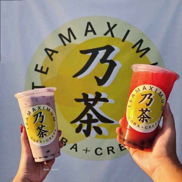 Tea Maximum | 小吃貨...